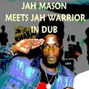 Jah Mason In Dub thumbnail