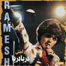 Darya Darya, Ramesh 1 - Persian Music thumbnail