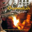 Chanukkah Festival Of Lights thumbnail