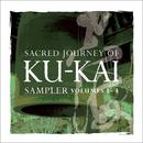 Sacred Journey of Ku-Kai Sampler, Vol. 1-4 thumbnail