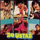Do Ustad (Original Soundtrack) thumbnail