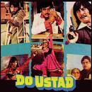 Do Ustad (Original Soundtrack) thumbnail