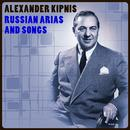 Russian Arias And Songs thumbnail