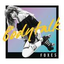 Body Talk (Single) thumbnail