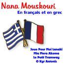 En français et en grec thumbnail
