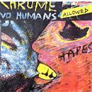 No Humans Allowed thumbnail