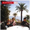 Eiffel 65 (The English Album) thumbnail
