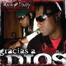 Gracias A Dios EP thumbnail
