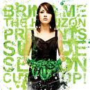 Suicide Season (Deluxe Edition) thumbnail