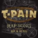 Rap Song (Radio Single) (Explicit) thumbnail