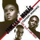 Tightrope (Wondamix) (Radio Single) thumbnail