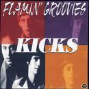 Kicks thumbnail