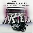 Out Of My Mind (The Remixes) (Single) thumbnail