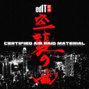 Certified Air Raid Material thumbnail