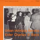 Urban Holiness Service thumbnail