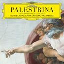 Palestrina thumbnail