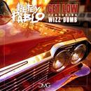 Get Low (Single) (Explicit) thumbnail