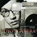 Toyo's Camera - Original Motion Picture Soundtrack thumbnail