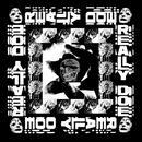 Really Doe (Single) (Explicit) thumbnail