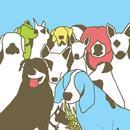 Dog Problems (Bonus Track Version) thumbnail