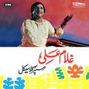 Ghulam Ali Supper Classical thumbnail