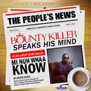 Mi Nuh Whaa Know (Single) thumbnail