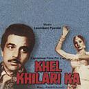 Khel Khilari Ka thumbnail