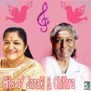 Hits Of Janaki And Chithra thumbnail
