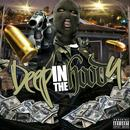 Deep In The Hood 4 (Explicit) thumbnail