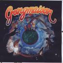Gongmaison thumbnail