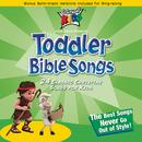 Toddler Bible Songs thumbnail