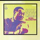 Soul Call thumbnail