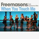 When You Touch Me (feat. Katherine Ellis) thumbnail