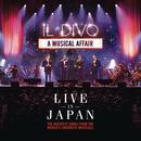 A Musical Affair: Live In Japan thumbnail