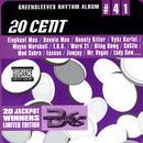 Greensleeves Rhythm Album #41: 20 Cent thumbnail