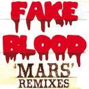 Mars (Remixes) thumbnail