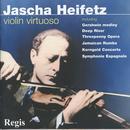 Violin Encores thumbnail