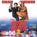 Rush Hour 2 (Original Motion Picture Score) thumbnail