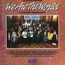 We Are The World (Radio Single) thumbnail