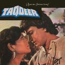 Taqdeer (Orignal Soundtrack) thumbnail