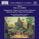 Villa-Lobos: Rudepoema / Dancas thumbnail