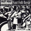 Fast Folk Musical Magazine (Vol. 8, No. 6) 1995 Fast Folk Revue-Live At The Bottom Line thumbnail