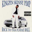 Back To Tha Playaz Ball thumbnail