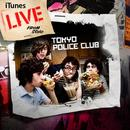 Live From Soho - EP thumbnail