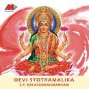 Devi Stotramalika thumbnail