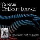 Punjabi Chillout Lounge thumbnail