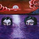 English Oceans (Deluxe Edition / Black Ice Vérité) thumbnail