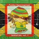 Jamaican, Vol.1 EP thumbnail