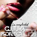 La Complicidad (Radio Single) thumbnail