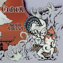 Blast Tyrant (Deluxe Edition) thumbnail